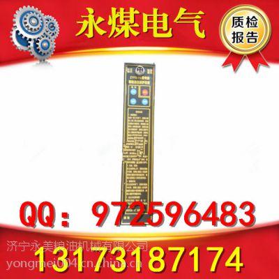 陕西榆林神木ZYFB-7G微电脑智能综合保护装置质保一年