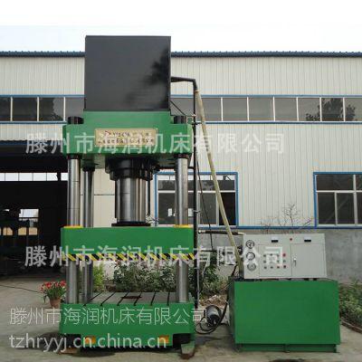 Y32-650T 四柱树脂井盖成型油压机 海润直销