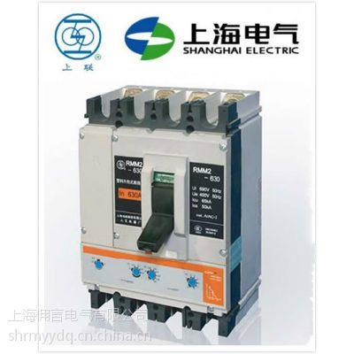 RMM2-250/3400 250A 上海人民电器厂(上联) 塑壳式断路器