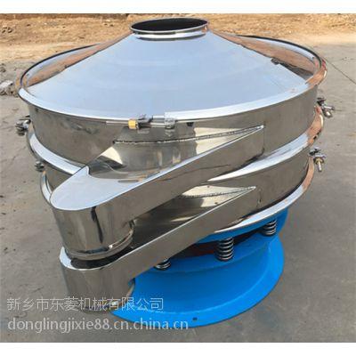 供应东菱金属粉振动筛-食品化工专用筛粉机-不锈钢旋振筛