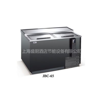 供应广州星星冰箱 小型饮料柜 客房小冰箱 展示柜 价格另议
