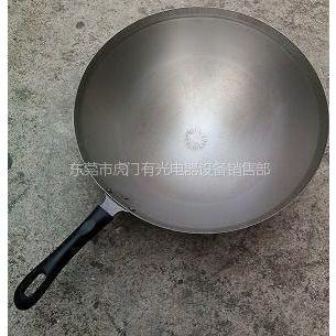 供应商用电磁炉配件凹面300带柄台式电磁炉专用铁锅(通用)