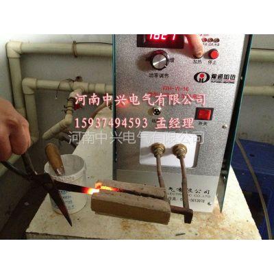 供应供应各种钻头|麻花钻的高频热轧设备