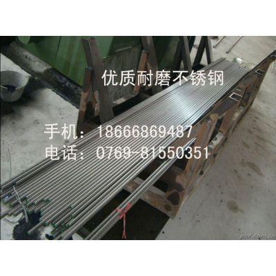 供应SUS410J1抗氧化高塑性不锈钢 SUS420J1不锈钢薄板 国启钢材