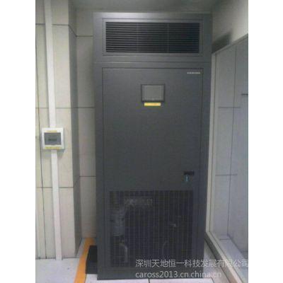 供应海洛斯机房空调维护方案详细介绍,海洛斯精密空调专业维修与保养服务商