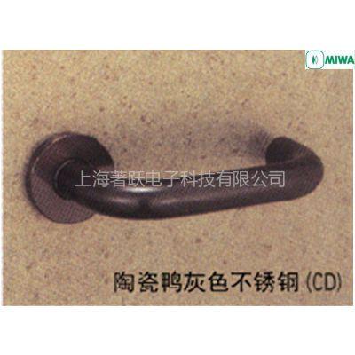 供应美和MIWA门锁、防火锁、MIWA执手锁、U9LA64执手锁