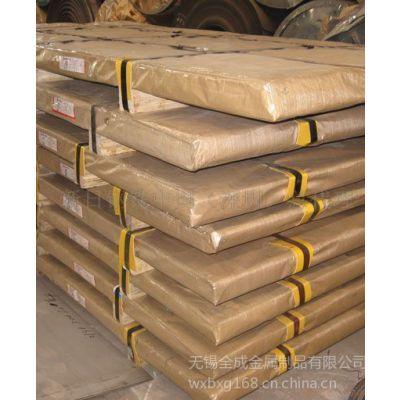 供应无锡日本2507不锈钢板,无锡2507不锈钢棒材制品
