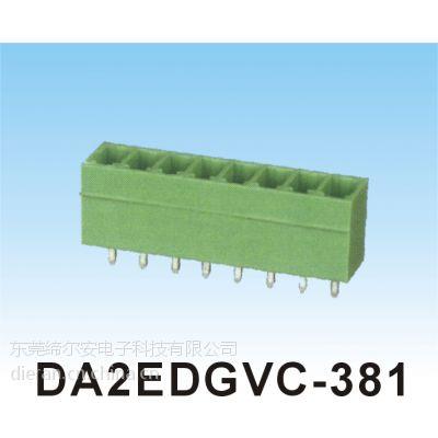 供应批量供应 环保公母座插拔式接线端子