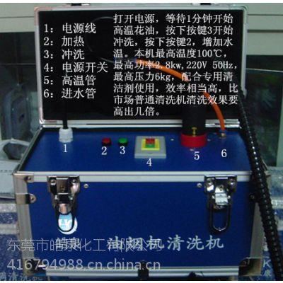 供应厨房重油污清洁剂 油烟机清洗机厂家 高压高温油烟机器