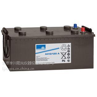 直流屏专用品牌德国阳光蓄电池A412/150F10湖南总经销