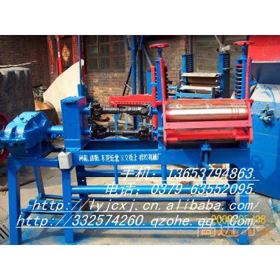 工程轮胎刨胶机 大轮胎刨胶机 橡胶刨平机 轮胎刨平机 大分层机