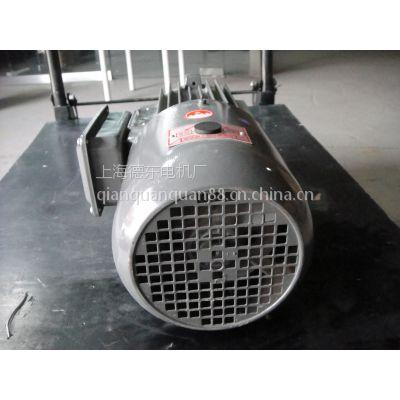 上海德东电机 厂家直销 YEJ2-80M1-4 0.55KW B3 电磁制动电机