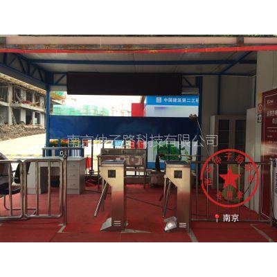 南京数字监控安装 门禁考勤 网络电话综合布线施工 无线覆盖——仲子路智能