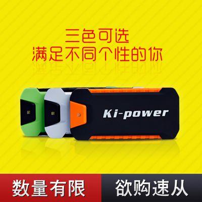 东莞奇葩科技汽车应急启动电源 厂家直销 多功能车载汽车应急移动电源KP009