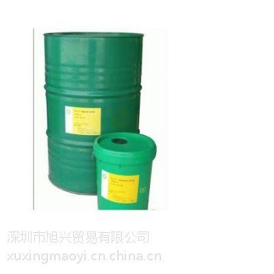 原装进口【BP安能高PM680循环油】