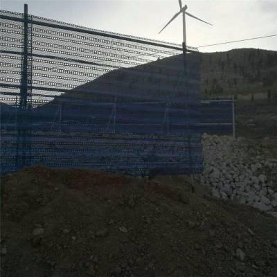 金属挡风板 防风网 防尘墙
