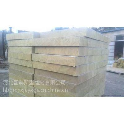河北廊坊岩棉复合板是现代建筑中不可或缺的保温、防火、隔音材料