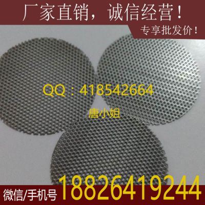 厂家供应优质音响网#铝板装饰网#六角钢板网 【量大从优】