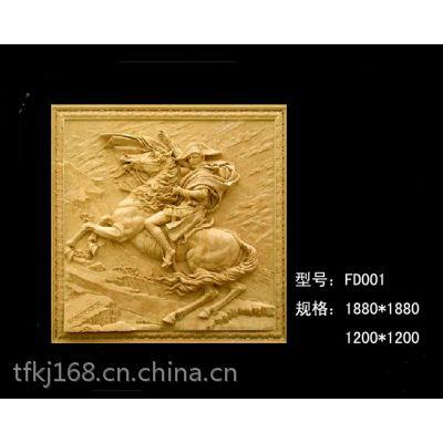 四川砂岩浮雕客厅特价壁画玄关背景墙经典欧式立体人物拿破仑