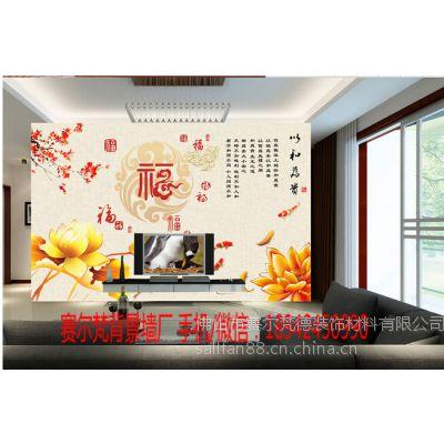 流行的电视背景装饰 字画类背景墙 诚招平顶山经销商加盟