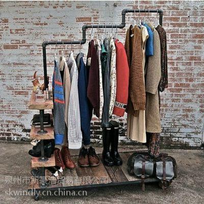 美式创意仿古衣帽架铁艺复古做旧落地衣架实木服装架置物架展示架