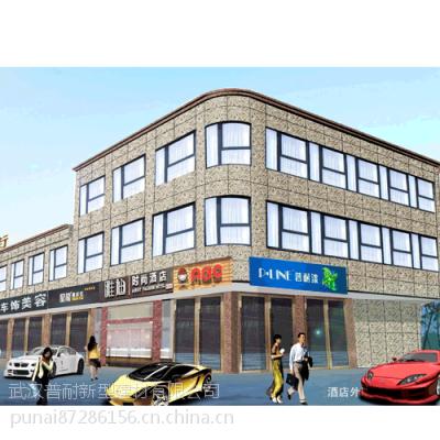 武汉外墙涂料|外墙涂料施工价格|外墙涂料施工班组