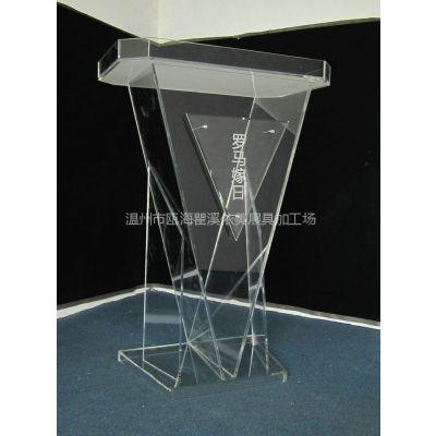 供应透明钻石桌子 黑色水晶演讲台 庆典会议发言台 售楼部迎宾接待台