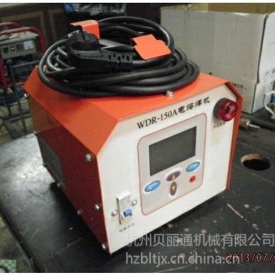 供应PE管电熔机PE热熔对焊机管材焊接设备