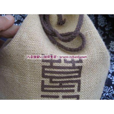 供应供应供应新疆大枣袋-麻布土特产袋-定制产品 量大优惠