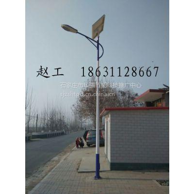 供应2015款河北保定沧州张家口承德幸福乡村和新民居建设专用太阳能路灯