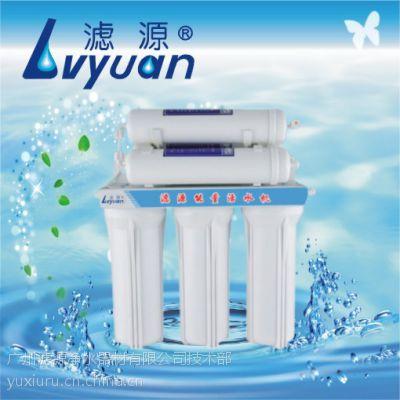 供应高能量净水机、厨房净水机