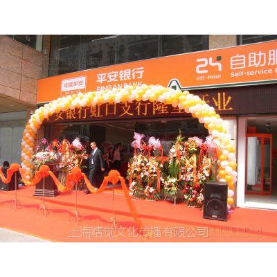 上海九亭活动策划公司演出经纪公司