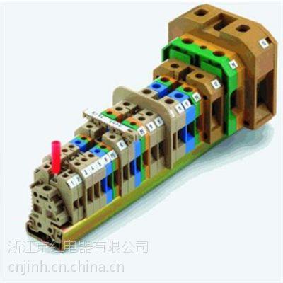 TBC接线端子公司_京红电器(图)_TBC接线端子制造商