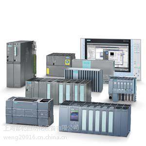 西门子PLC扩展模块6ES72231BM220XA8