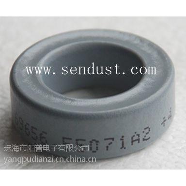 供应铁镍钼磁环55031-A2