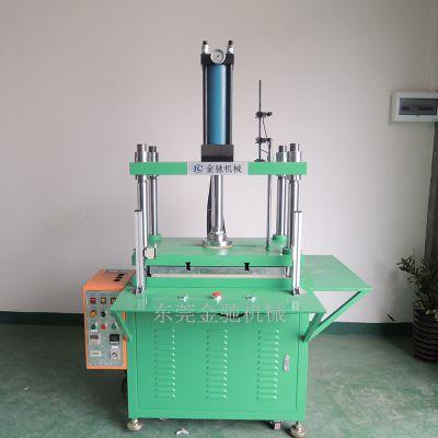 金驰牌eva热压成型机 eva眼镜盒箱包泡棉裁切成型液压机油压机