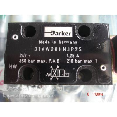 美国PARKER派克D1VW020DNJW91电磁阀现货