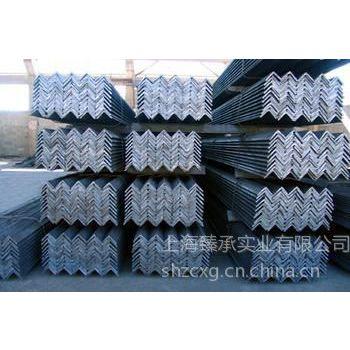 供应上海角钢,角铁,热镀锌角钢,热镀锌角铁,镀锌角钢,镀锌角铁-现货批发