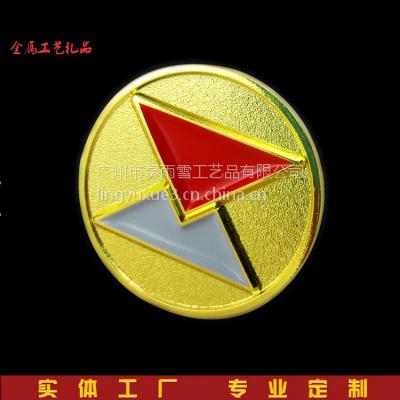 供应金属烤漆胸章会议徽章订做广州灵雨雪司徽厂