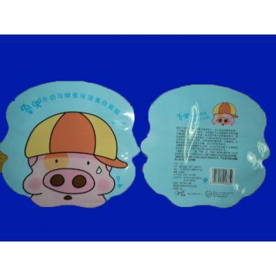 供应求购面膜袋 异性面膜袋 圆形面膜袋瓶型面膜袋 面膜袋生产商面膜袋供应商