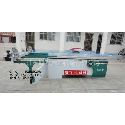 供应厂家供应推台锯报价 小型带锯机 推台锯 木工机床 裁板机图片