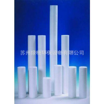 供应各种规格30寸PP熔喷滤芯 软化水纯净水过滤