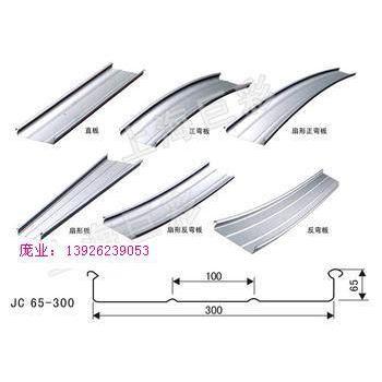 供应广州臻誉厂家直销引进国外先进65直立锁边技术的铝镁锰合金板