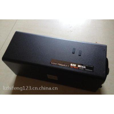 供应12.5-775mm长焦镜头