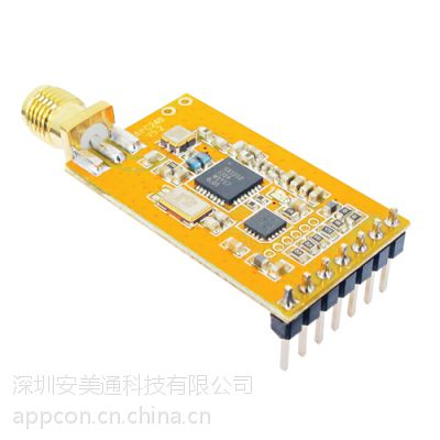 SX1212超低功耗/带声表面/无线唤醒/全能型模块/温控/测控/APC240