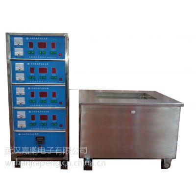 供应四面发射超声波乳化设备脱硫设备