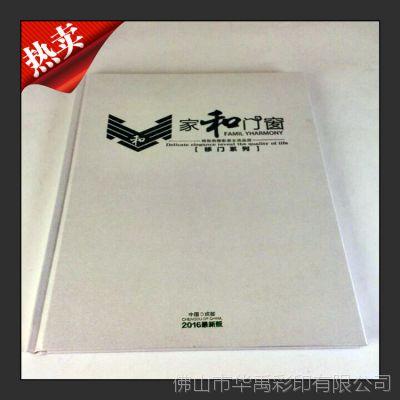 青岛印刷厂  专业印刷各类书籍  门窗类画册  特种纸封面