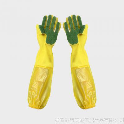 定制款接袖海绵清洁乳胶手套 DIY创意 促销用劳保用品 外贸专供