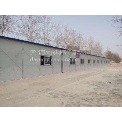 龙口生产双层防火彩钢板房,复合板房,框架组合房,现场制作