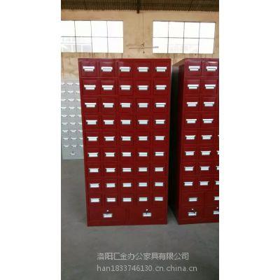 汇金钢制四十七斗中药柜厂家,环保型中药储物柜